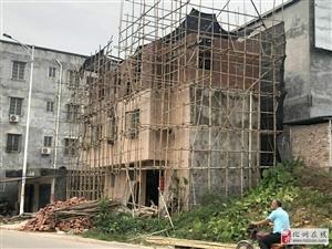 广东省化州市河西街道办北岸樟村大坡村违建!希望有关部门处理一下!
