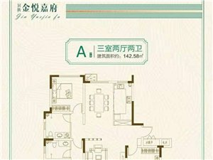 荣成金悦嘉府售楼处电话以及楼盘介绍、区位、户型展示!