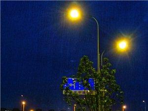 雨夜漫步ing