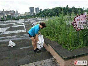 美化人居环境守护清清河流