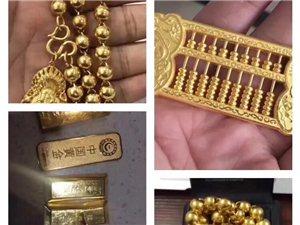 黄金回收价格上涨