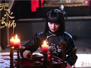 醉千年MV近期开拍,急招演员男女主角各一名!
