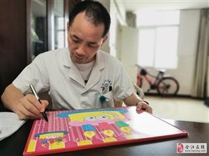 心系患者情暖人心,病至如归彰显医德。