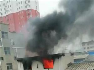 突发!澳门金沙网址站一居民家中发生火灾!