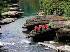 避暑和山歌圣地――利川