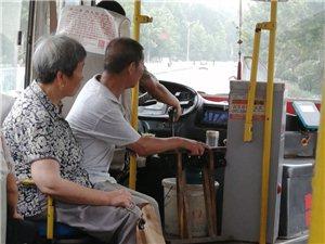 潢川的公交车司机就是爷