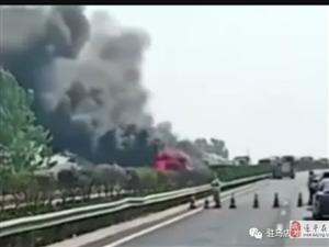 连环追尾高速突发大火驻马店一司机一分钟救全车54人