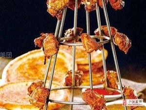 新疆主题餐厅(合江店)菜品种类