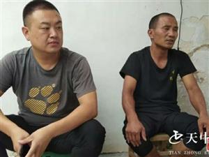 澳门金沙网址站农民李海一口气救出6名落水者