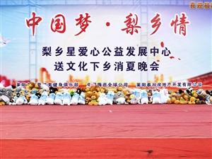 【我们在行动】为配合莱阳市委宣传部号召开展的文化下乡活动,进一步丰富和活跃群众文化生活,繁荣农村文