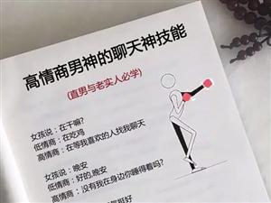 hg平台娱乐城|官方网站城缘相亲平台,本地人的相亲平台!