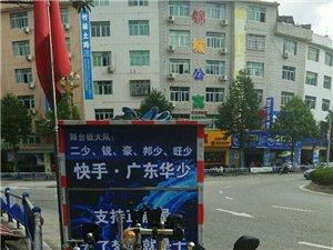 围观徒步北京的快手直播网红广东华少路过新京葡棋牌。