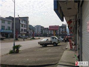 仙阳高速口两间旺铺出租(有独立卫生间),国有商业产权,适合各种行业经营,满足公司需求。车流人流量大,