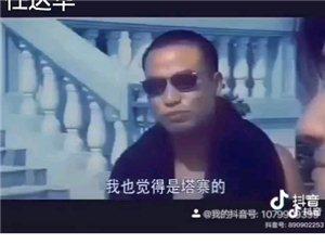 任�_�A先生舞�_遇刺��