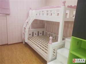 �影宥�手床低�r出售。