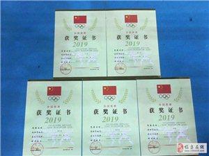 2019全国青运会有临泉运动健儿带表:安徽省、两金一银优异成绩