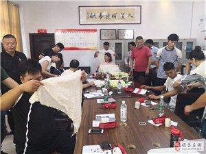 临泉红十字应急救援队第四期应急救护培训圆满结束