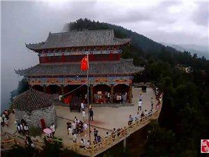 八景~飞灵山