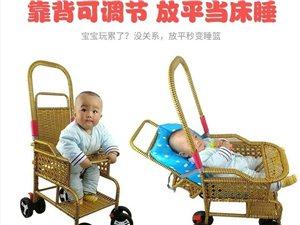 有没闲置的婴儿藤椅推车出售吗?