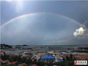 一天两次遇见彩虹??,你拍摄了吗?能分享一下彩虹??的图片吗?