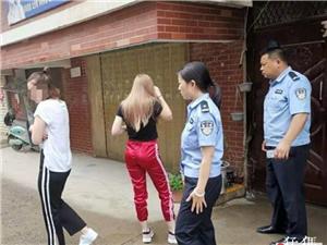 驻马店查获首例外国人非法就业案件