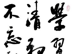 学习郭富清,初心永不忘。