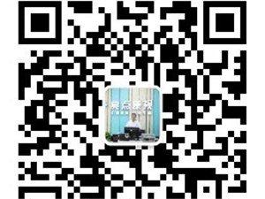 云南红会医院眼科博士胡敏专家要来yabo88亚博体育app义诊啦!