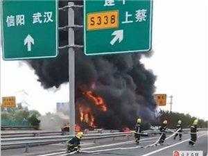 澳门金沙网址站京港澳高速下路口附近,一辆满载家用电器的大货车自燃!