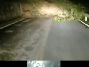 道真巴�O往梅江3.5公里�塌方