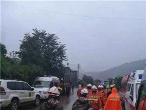 �F州水城山�w滑坡已致11人死亡