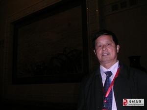 ��城魏方毅(十八��)