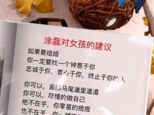 ��]找�ο螅��s�o看看,�@才是王道!