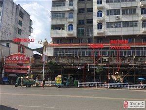 浦城县城西菜市场入口旁沿街旺铺出租