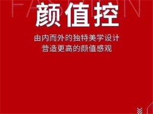 敢想敢拼,2019款宝骏510CVT自动档震撼上市,八个档,(手自一体·经济·运动)三种驾驶模式,国