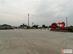打卡揭西网红村:贡山鲤鱼沟!