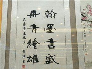 """""""壮丽七十年阔步新时代""""―庆祝新中国成立70周年全国集邮书画作品展昨日在酒泉开幕"""