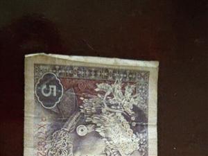 龙南县南亨乡拒收5毛纸币,1毛纸币问题!