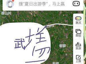 村庄的名字就因为电脑里没有的常用字就可以随便改吗
