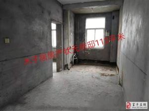�钤�府邸小3室3850元低�r出售