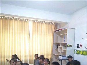 星鑫教育张川分校线上免费课堂开课啦