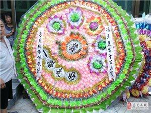 高邑县作家协会举行集体吊唁活动沉痛悼念作协会员冯新志同志本月28日下午,在秦宗贤主席的重嘱下,作