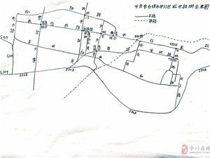 平川区城区路网示意图
