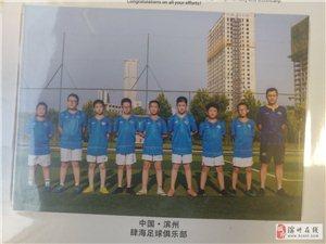 暑假里的小足球队员们