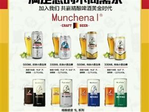 德��慕尼黑精�白啤酒