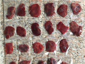 传承中华民族的胎盘养生,医疗不如食疗,求医不如求己。