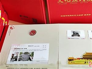 汉中西乡非遗石雕作品被国家邮政部门选为邮票及珍藏邮册