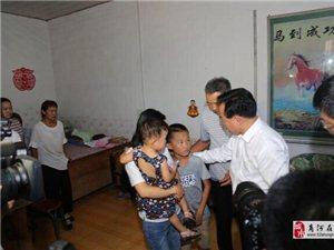 济南市教育局局长王品木看望慰问伦学冬同志家属