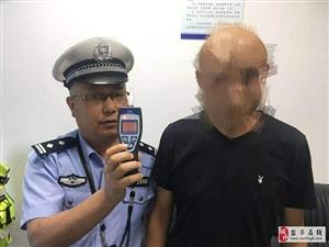 盐亭县交警大队直属中队查获酒驾一起