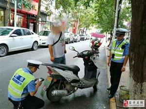 交警大队查获一起假牌套牌违法行为