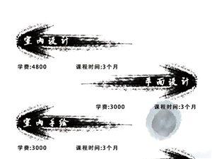 �d�x方寸�O�火�嵴猩�